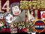 2014-15年 流行語AV大賞
